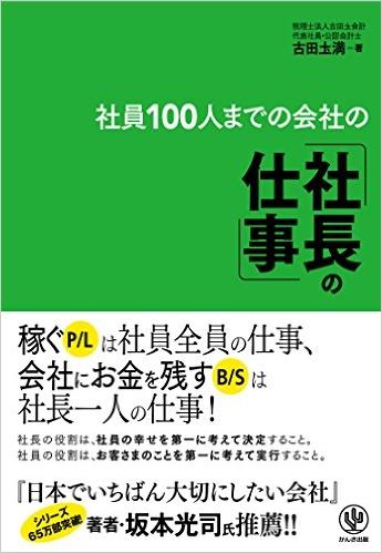51rO33h1h7L._SX343_BO1,204,203,200_ (1)