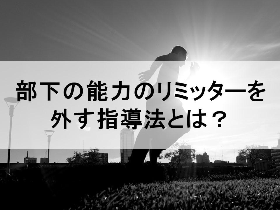WSAブログ
