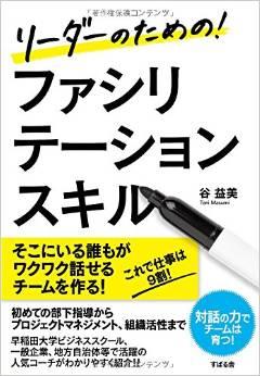 ダウンロード (48)