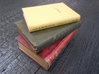 s-books_02