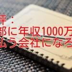 Iyz9KMZiMCCZCxC1510100238_1510100280
